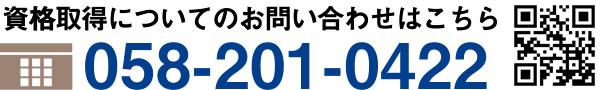 日本住宅FP協会